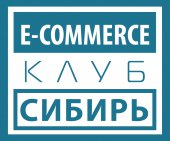 E-commerce Клуб Сибирь